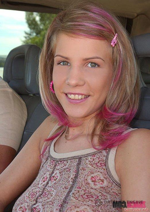 Голая Красавица Со Спермой На Лице Порно И Секс Фото Со Спермой