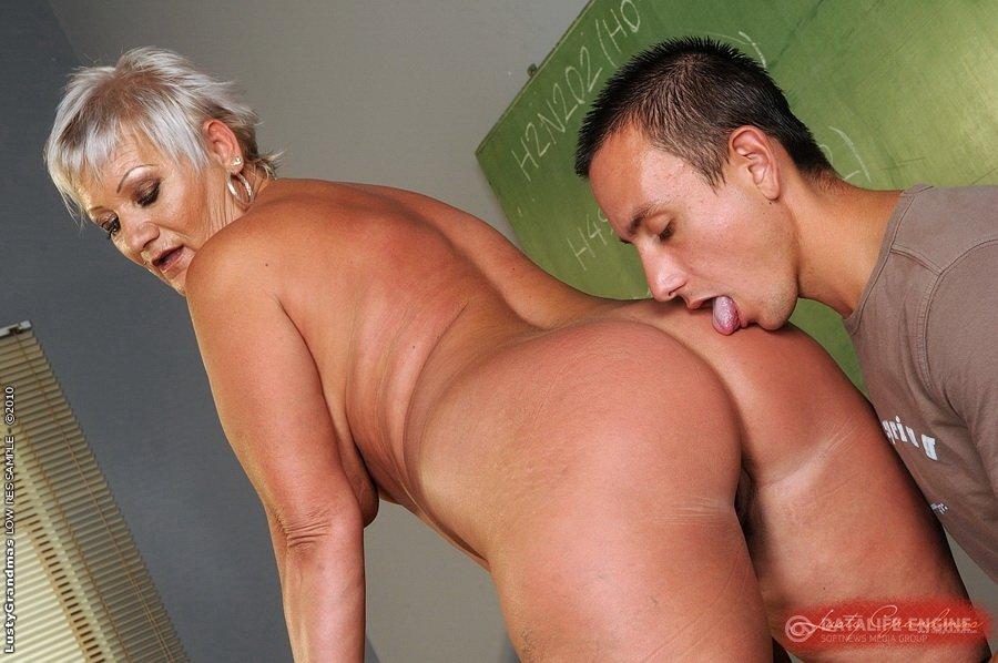 Порно бразерс старух
